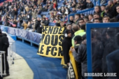 CDF PSG-FCN 05